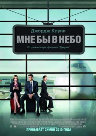Наш сайт ищут по смотреть кино 2010 г