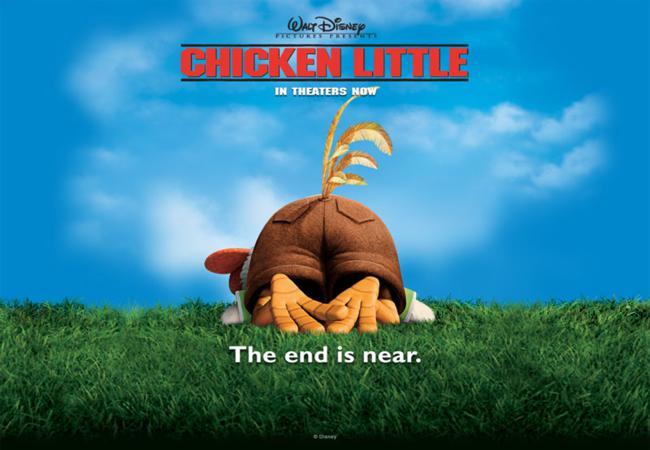 «Новинки Самые Лучшие Кино» — 2009