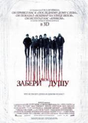 хищники 2010 фильм торрент