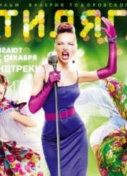 Современные русские военные фильмы