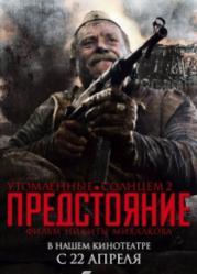 фильмы 2010 2009 года фантастика